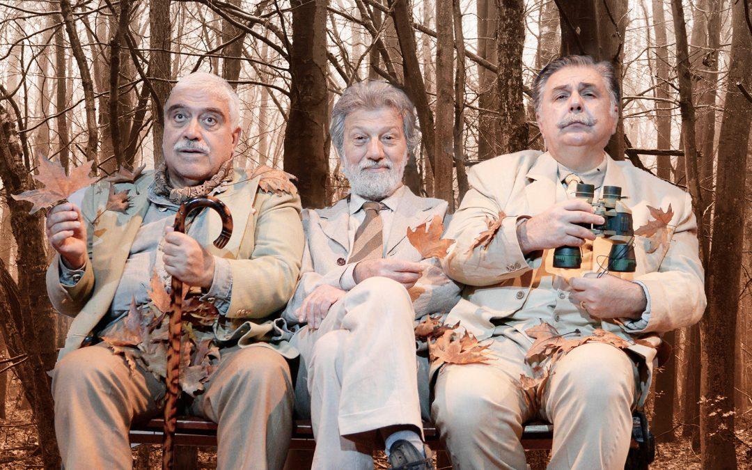 «Ήρωες»: γλυκόπικρη κωμωδία χαρακτήρων από μια δυνατή τριάδα