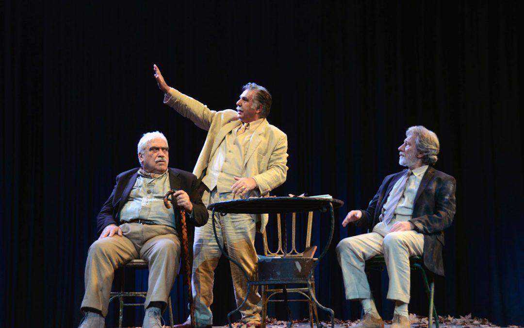 ΗΡΩΕΣ – Δύο χρόνια  πετυχημένων παραστάσεων! 12 τελευταίες παραστάσεις!